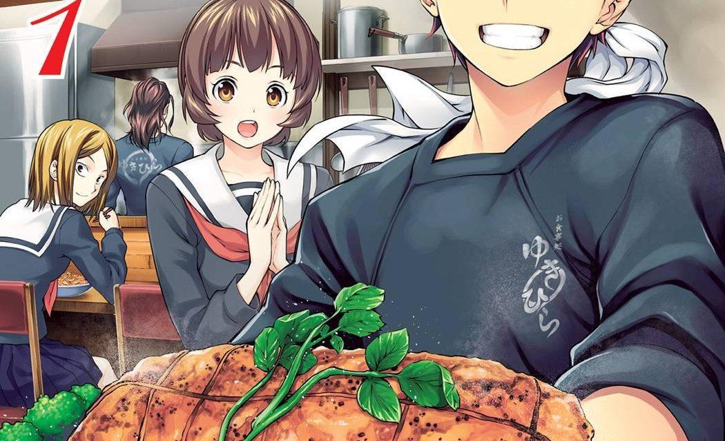 Food Wars!, Vol. 1: Shokugeki no Soma