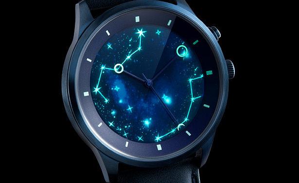 Stargazer's Watch – Exclusive