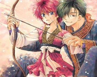 Yona of the Dawn, Vol. 7