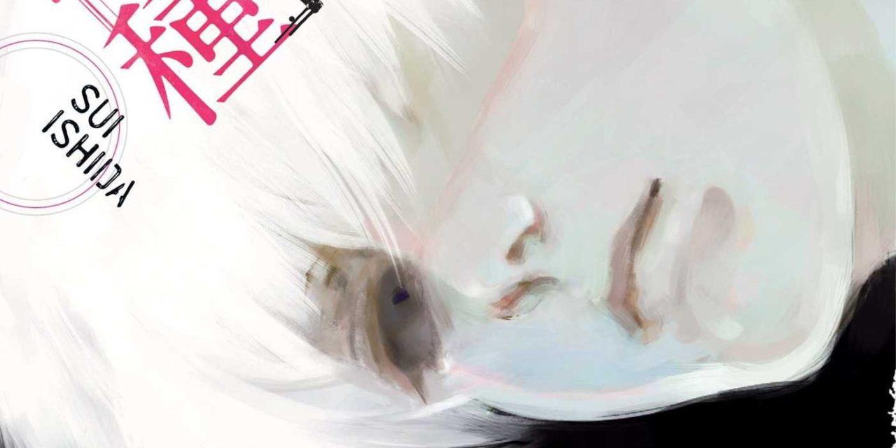 Tokyo Ghoul, Vol. 14