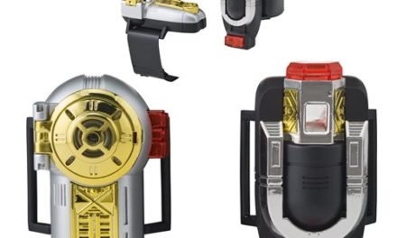 Power Rangers Legacy Zeo Zeonizer Prop Replica – Free Shipping