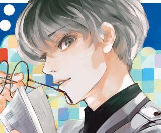 Tokyo Ghoul: Re, Volume 1