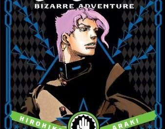 JoJo's Bizarre Adventure: Part 3–Stardust Crusaders, Vol. 5