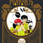 Ranma ½ OVA and Movie Collection Blu-Ray