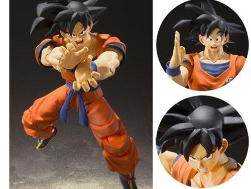 Dragon Ball Z Son Goku A Saiyan Raised On Earth SH Figuarts Action Figure