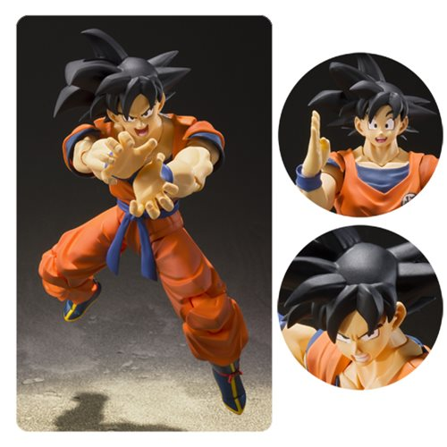Dragon Ball Z Son Goku A Saiyan Raised On Earth SH Figuarts Action Figure