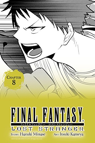 Final Fantasy Lost Stranger, Chapter 8 (Final Fantasy Lost Stranger Serial)