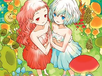 Mushroom Girls in Love Vol. 1