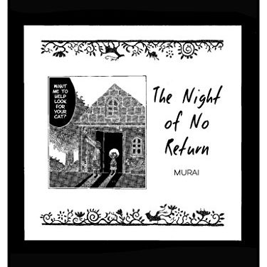 The Night of No Return