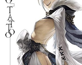 Taboo Tattoo Vol. 11