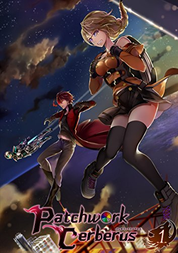 Patchwork Cerberus Volume 1: Light Novel
