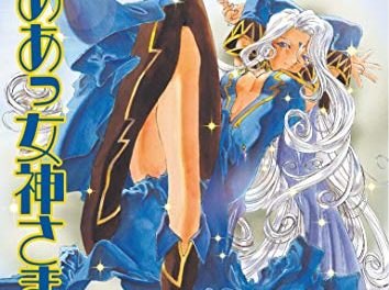 Oh My Goddess! Volume 22