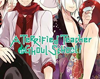 A Terrified Teacher at Ghoul School! Vol. 4
