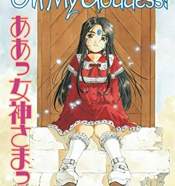 Oh My Goddess! Volume 24