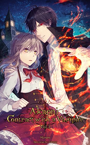 Akaoni: Contract with a Vampire