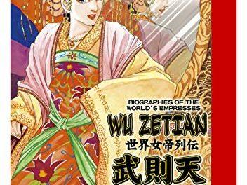 Wu Zetian Vol. 1