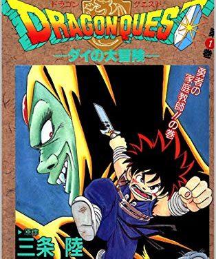 Dragon Quest: The Adventure of Dai Vol. 1 English Version