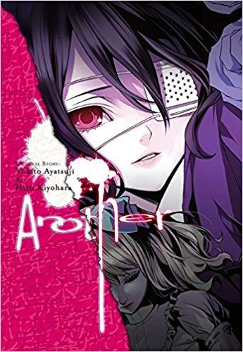 Another – manga