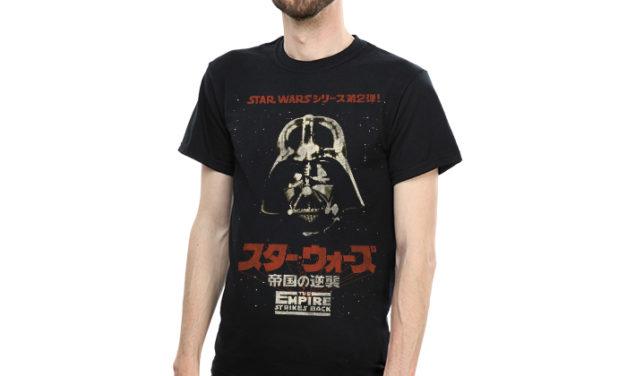 Vader Red Kanji T-Shirt