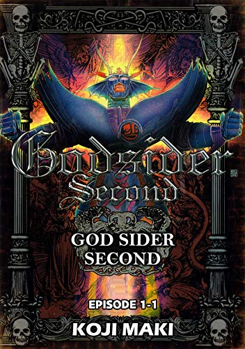GOD SIDER SECOND #1