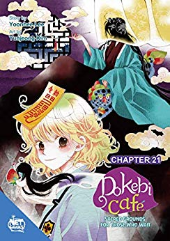 Dokebi Cafe Chapter 21
