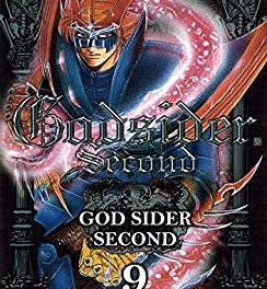GOD SIDER SECOND Vol. 9