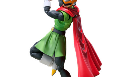 Dragon Ball Z Great Saiyaman S.H. Figuarts Figure