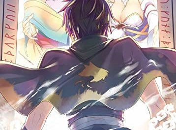 The Master of Ragnarok & Blesser of Einherjar: Volume 8