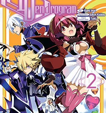 Infinite Dendrogram (Manga) Volume 2