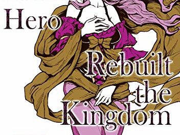 How a Realist Hero Rebuilt the Kingdom (Manga) Volume 3