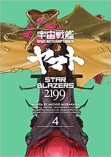 Star Blazers 2199 Omnibus Volume 4