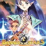 Banner of the Stars: Volume 2