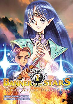 Banner of the Stars: Volume 2